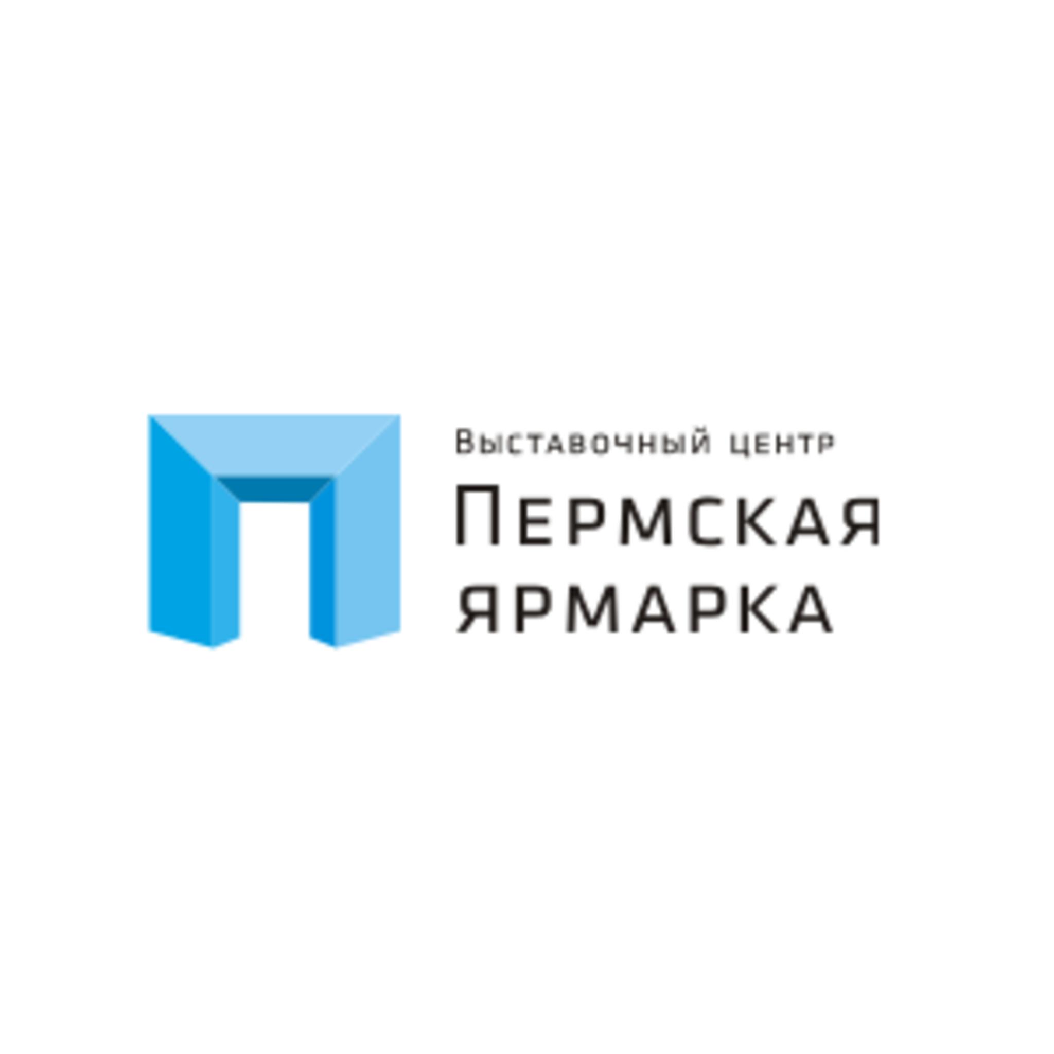 Выставочный центр Пермская ярмарка